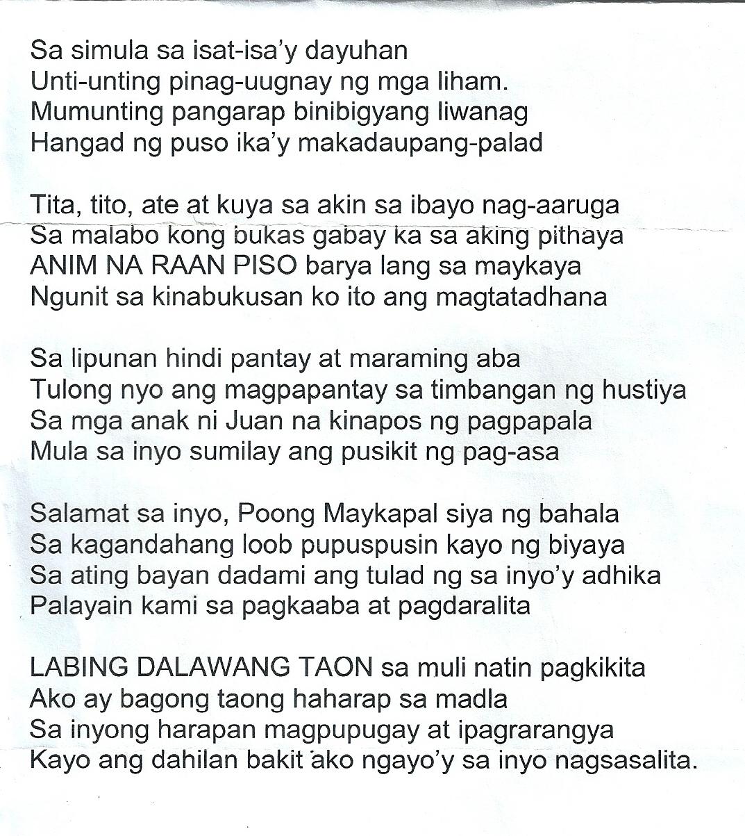Tagalog version of first inspiration poem